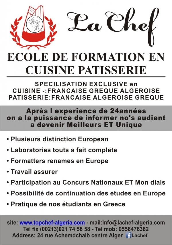 ecole de formation en cuisine patisserie la chef algiers algeria. Black Bedroom Furniture Sets. Home Design Ideas